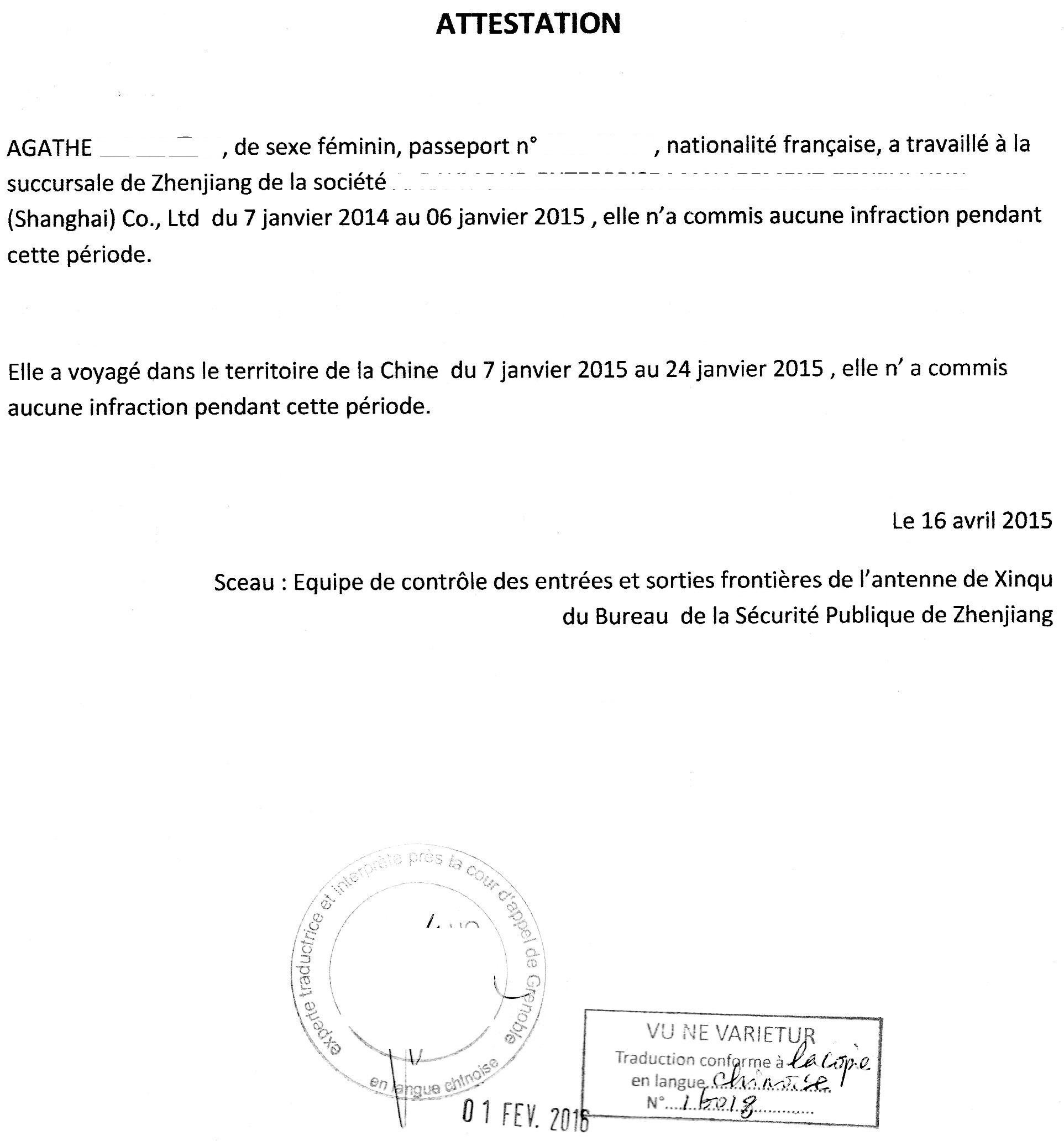 asie chine obtenir un certificat de police chinois comment faire page 2. Black Bedroom Furniture Sets. Home Design Ideas