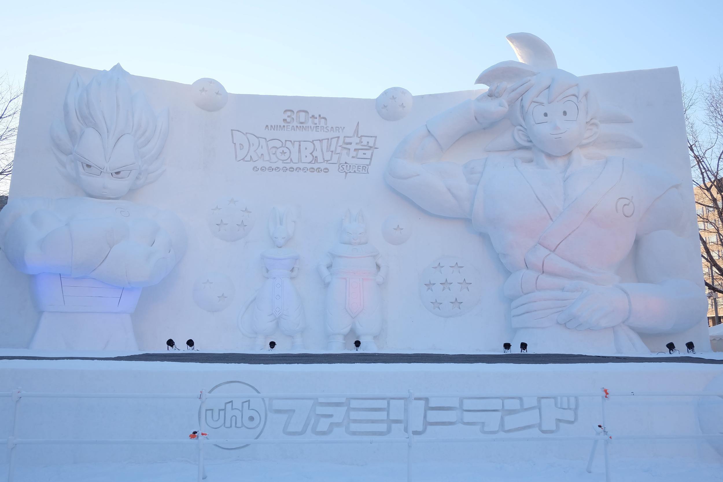 Festival neige Sapporo Japon 4
