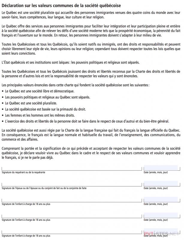 Modele Attestation D Hebergement Visa Etudiant Document Online