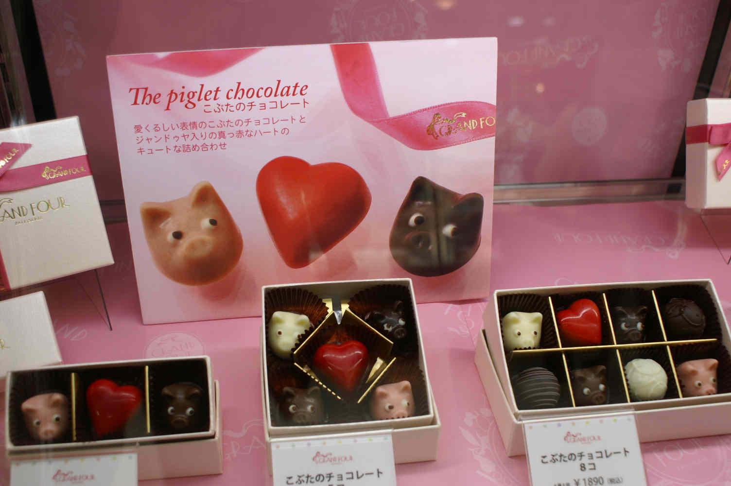 La St Valentin Au Japon