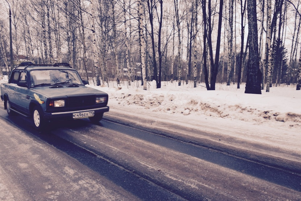 PVT a Moscou - Lada Russe