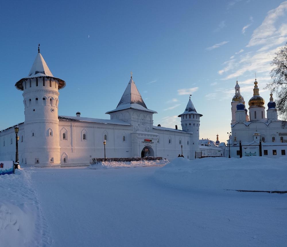 PVT nomade en Russie 2