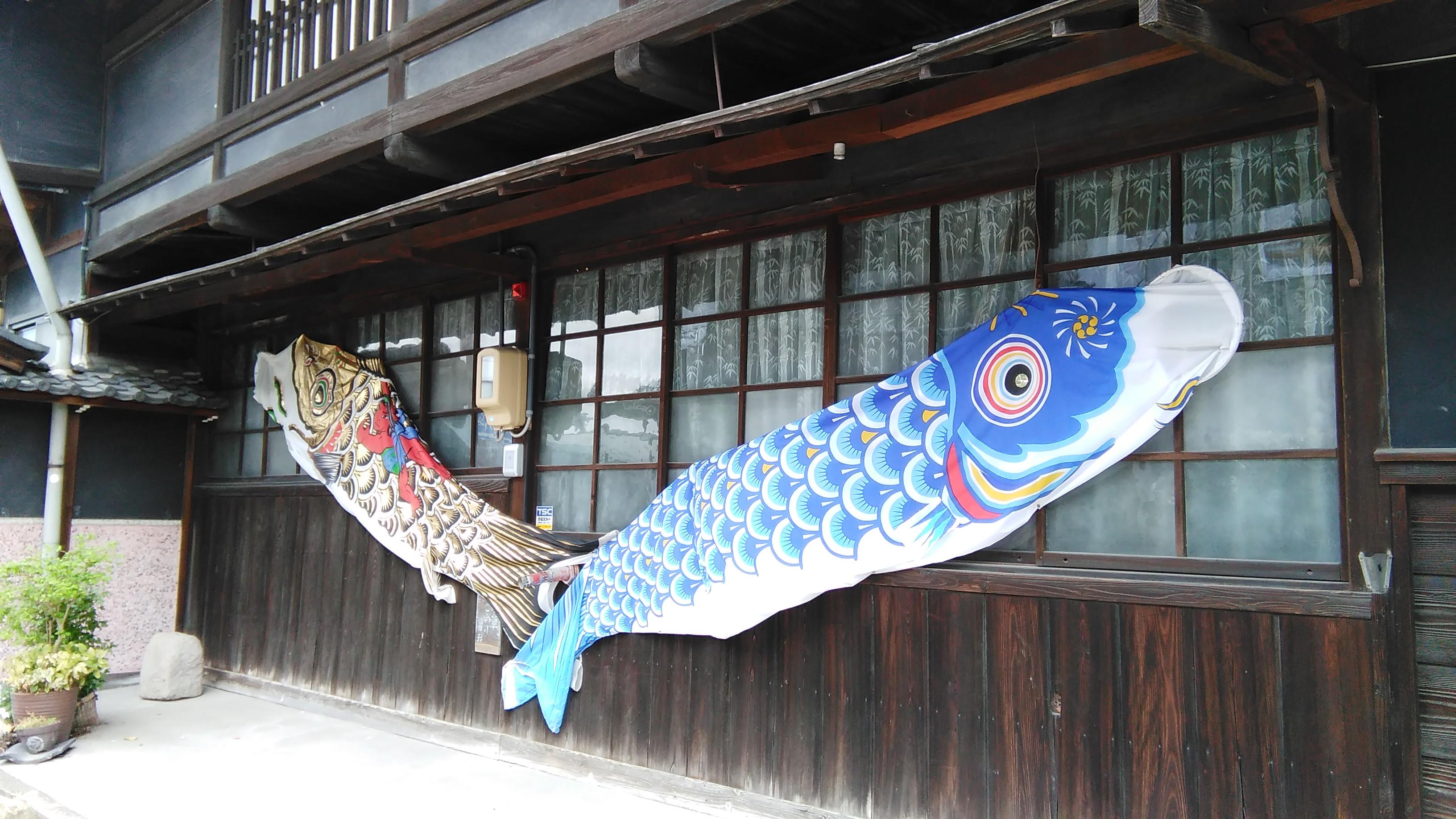 Golden Week - Kodomo no hi Nakatsugawa Japon