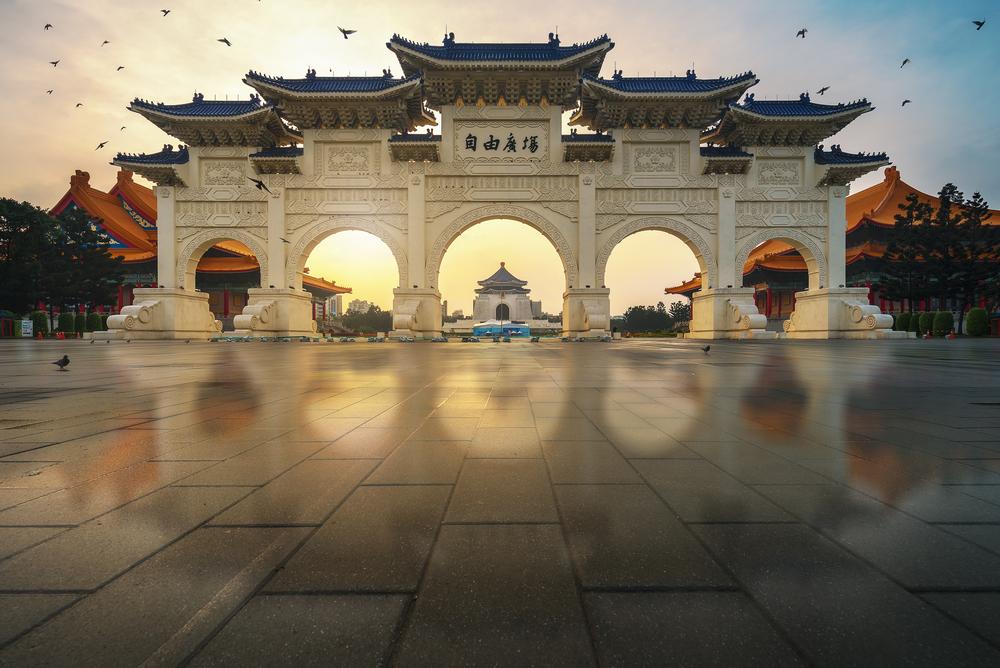 Chiang Kai Shek - PVT Taiwan