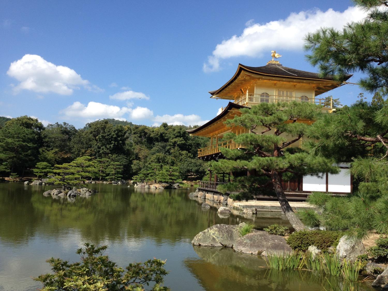 PVT - Estheticienne au Japon - Temple et lac