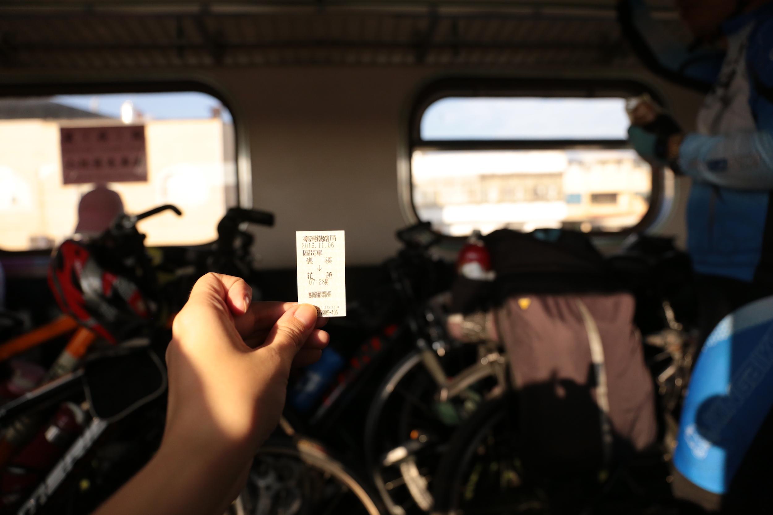 train-juaxi-hualien