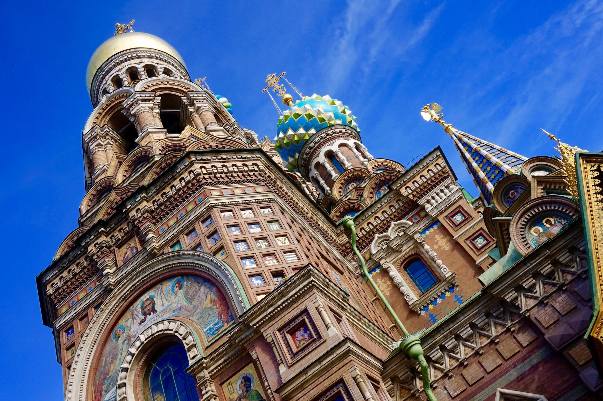 Cathedrale Saint-Sauveur sur le sang verse Saint-Petersbourg - Russie