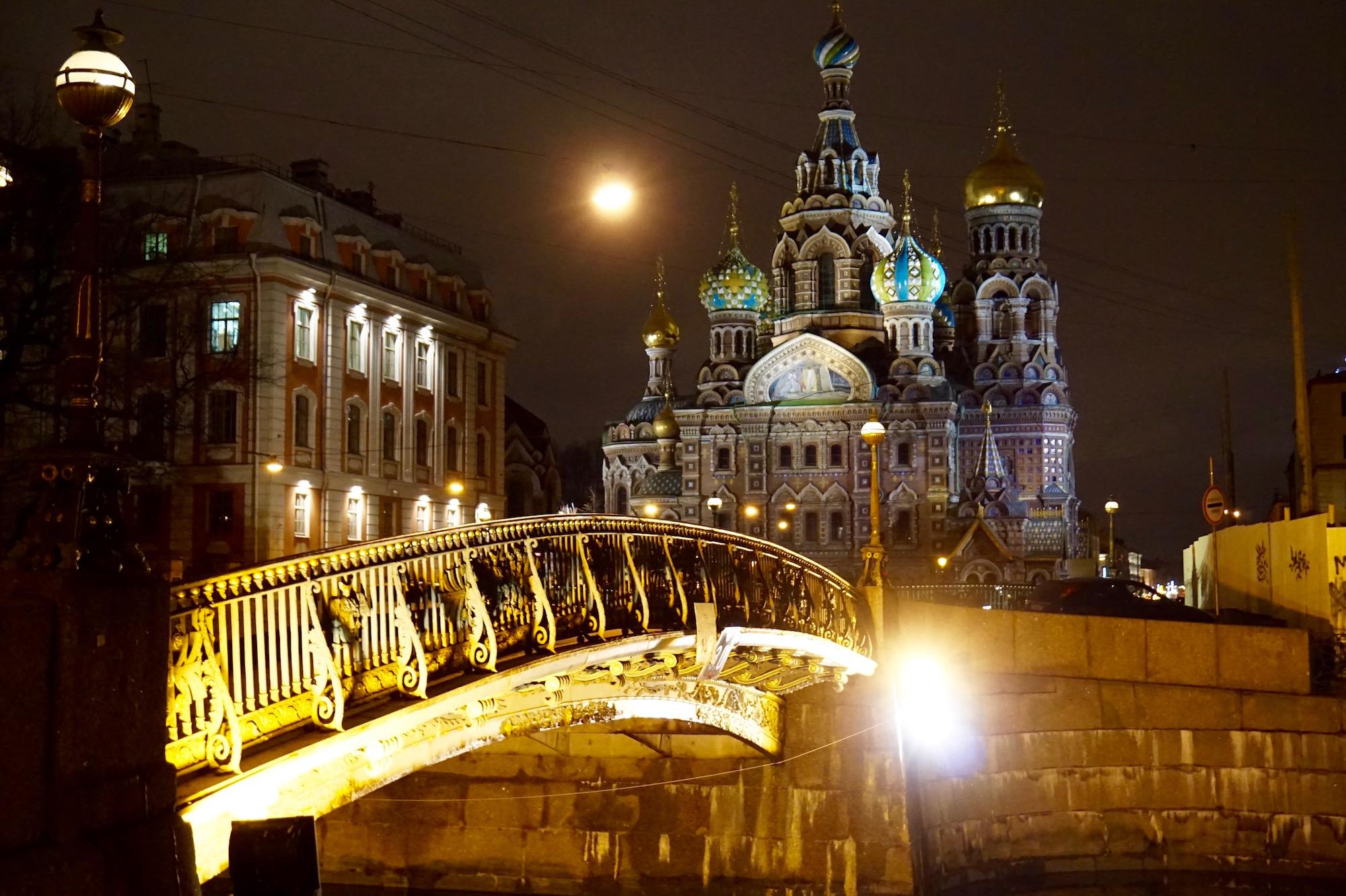 Cathedrale Saint-Sauveur sur le sang verse de nuit Saint-Petersbourg - Russie