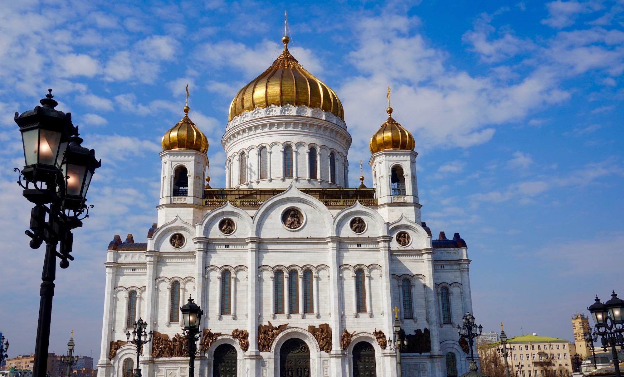 Cathedrale du Christ-Sauveur Moscou - Russie