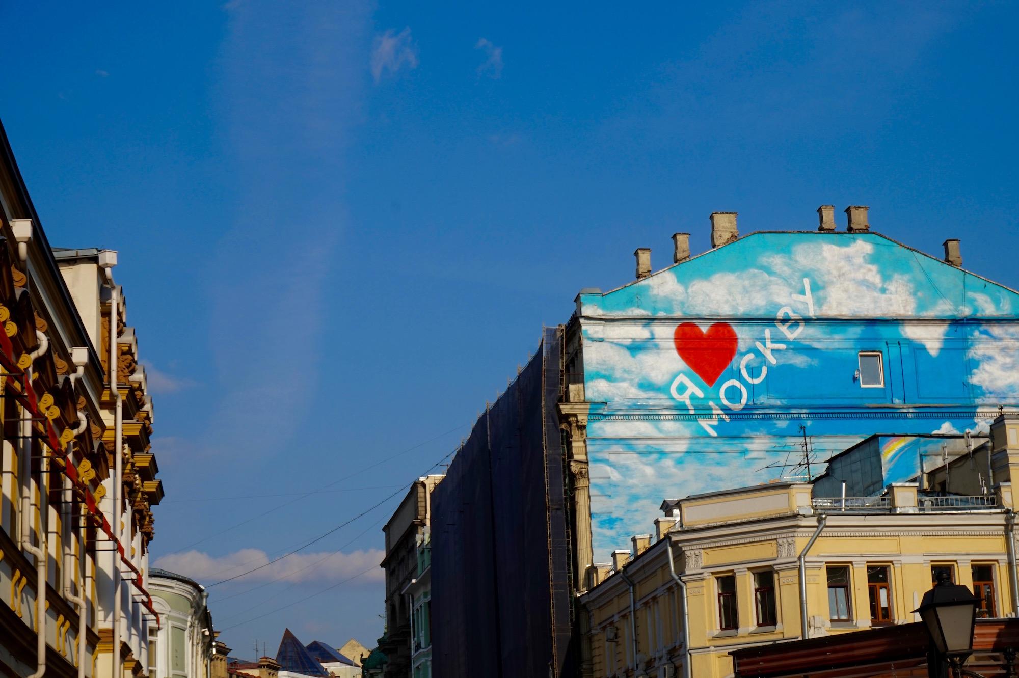 I love Moscou - Russie