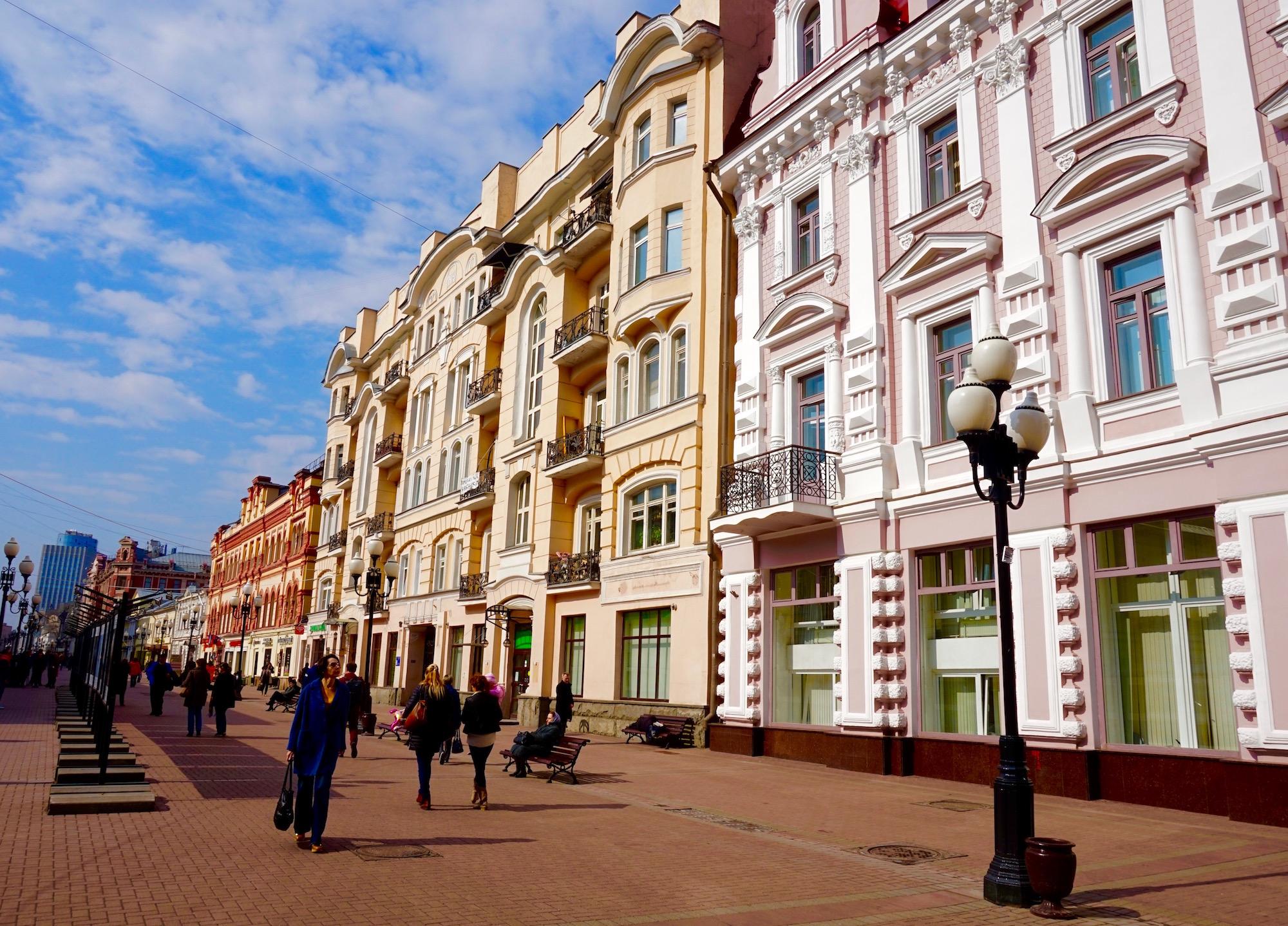 Rue de Moscou - Russie