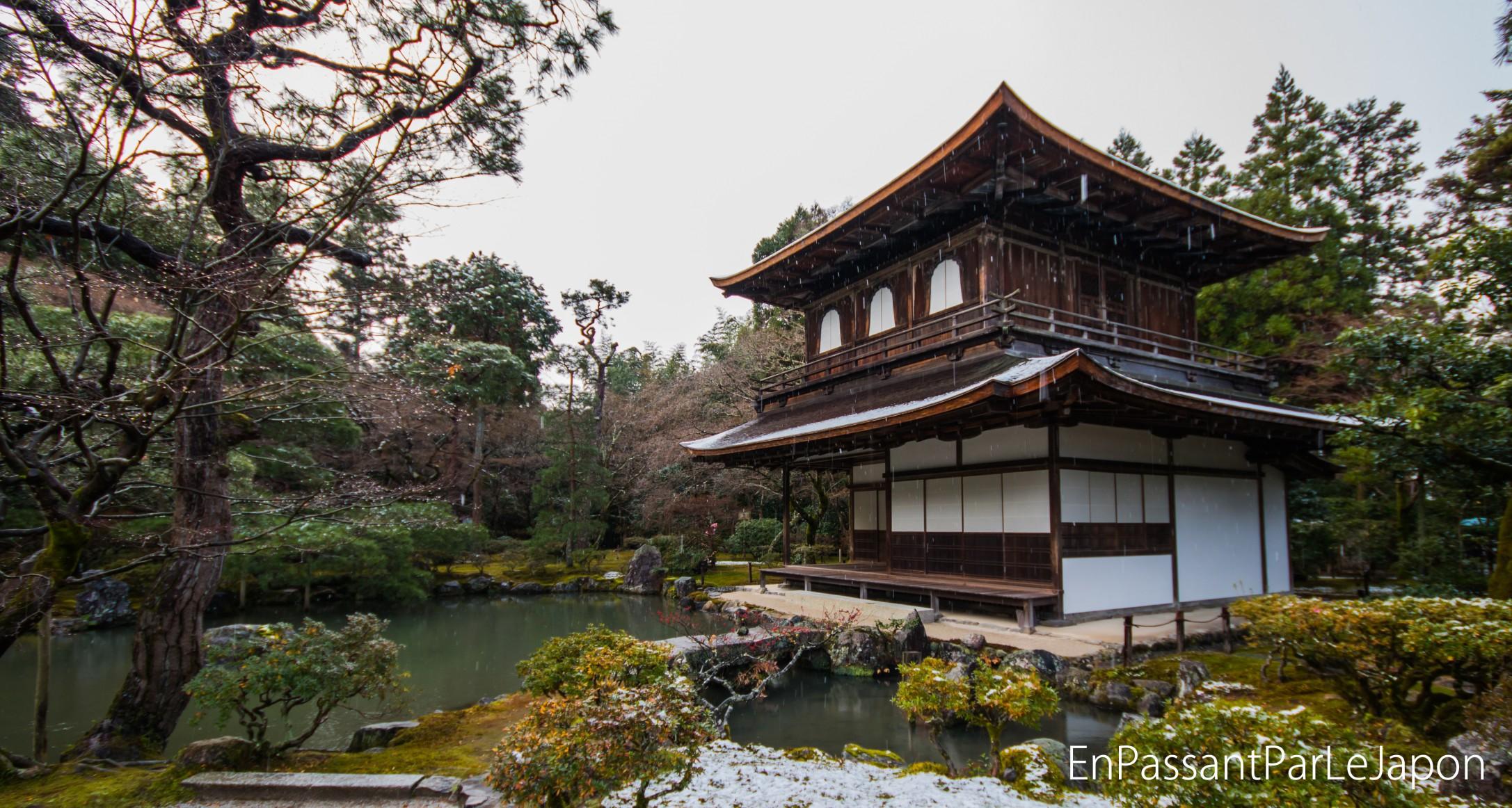 pvt-japon-kyoto-ginkakuji