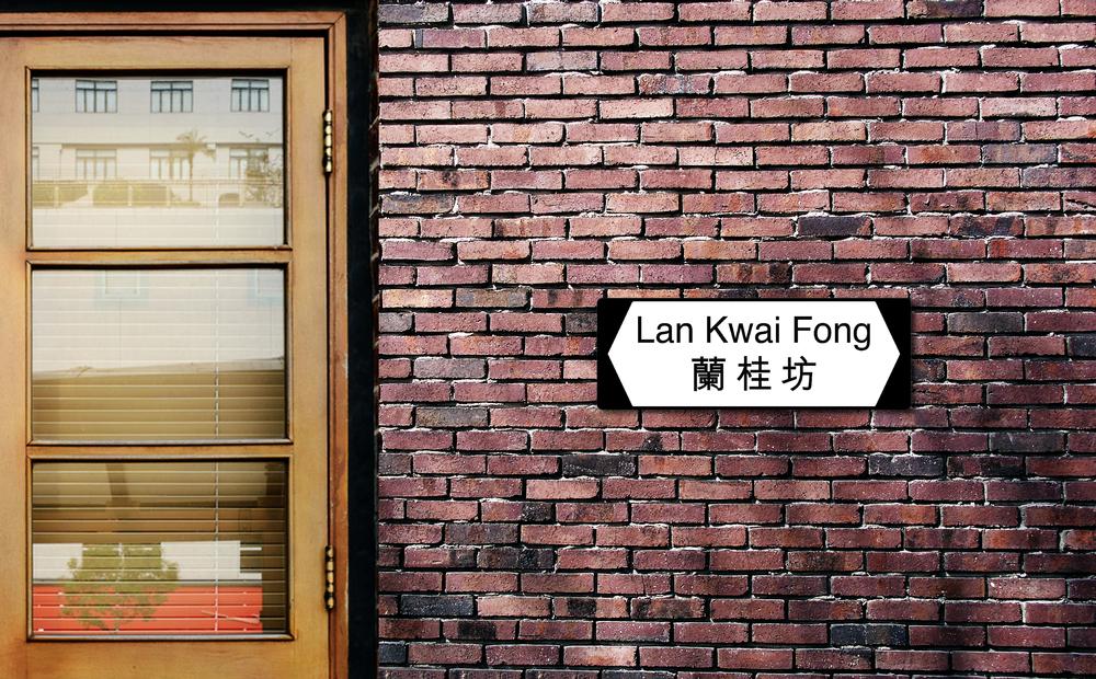Lan-Kwai-Fong-amphi