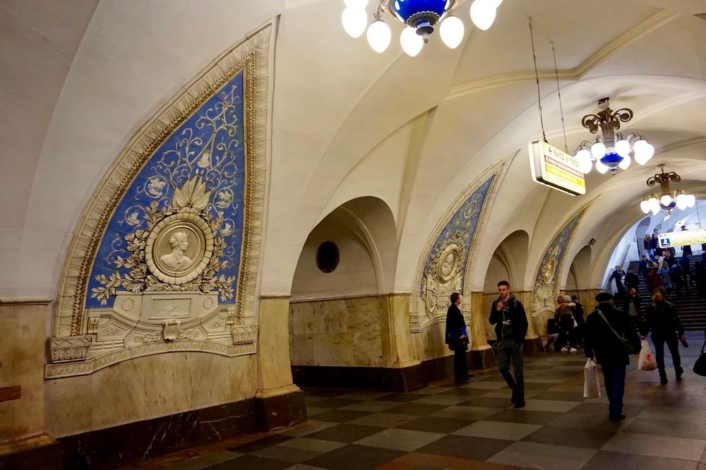 Metro de Moscou - Russie