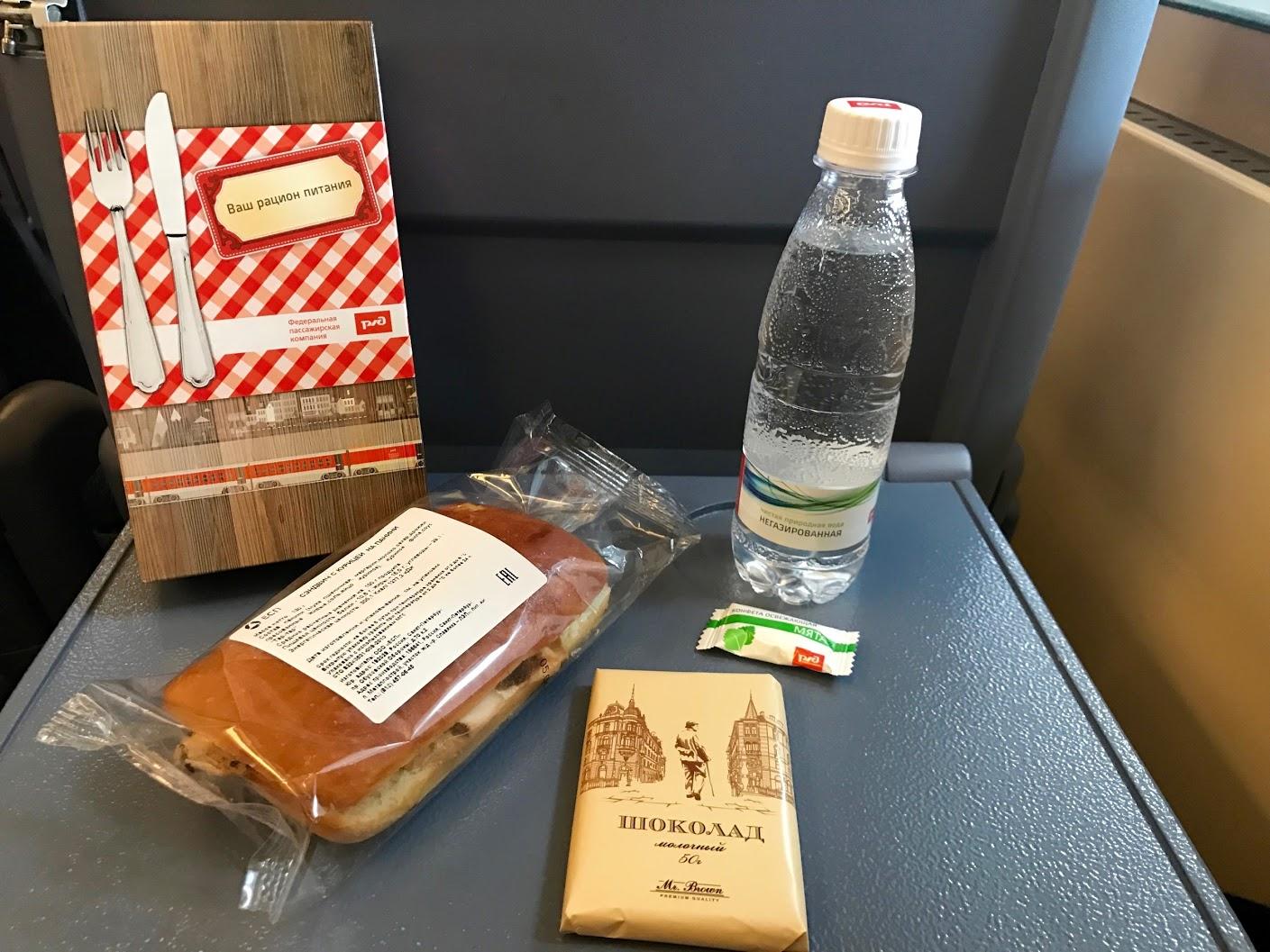 15. Train Russie