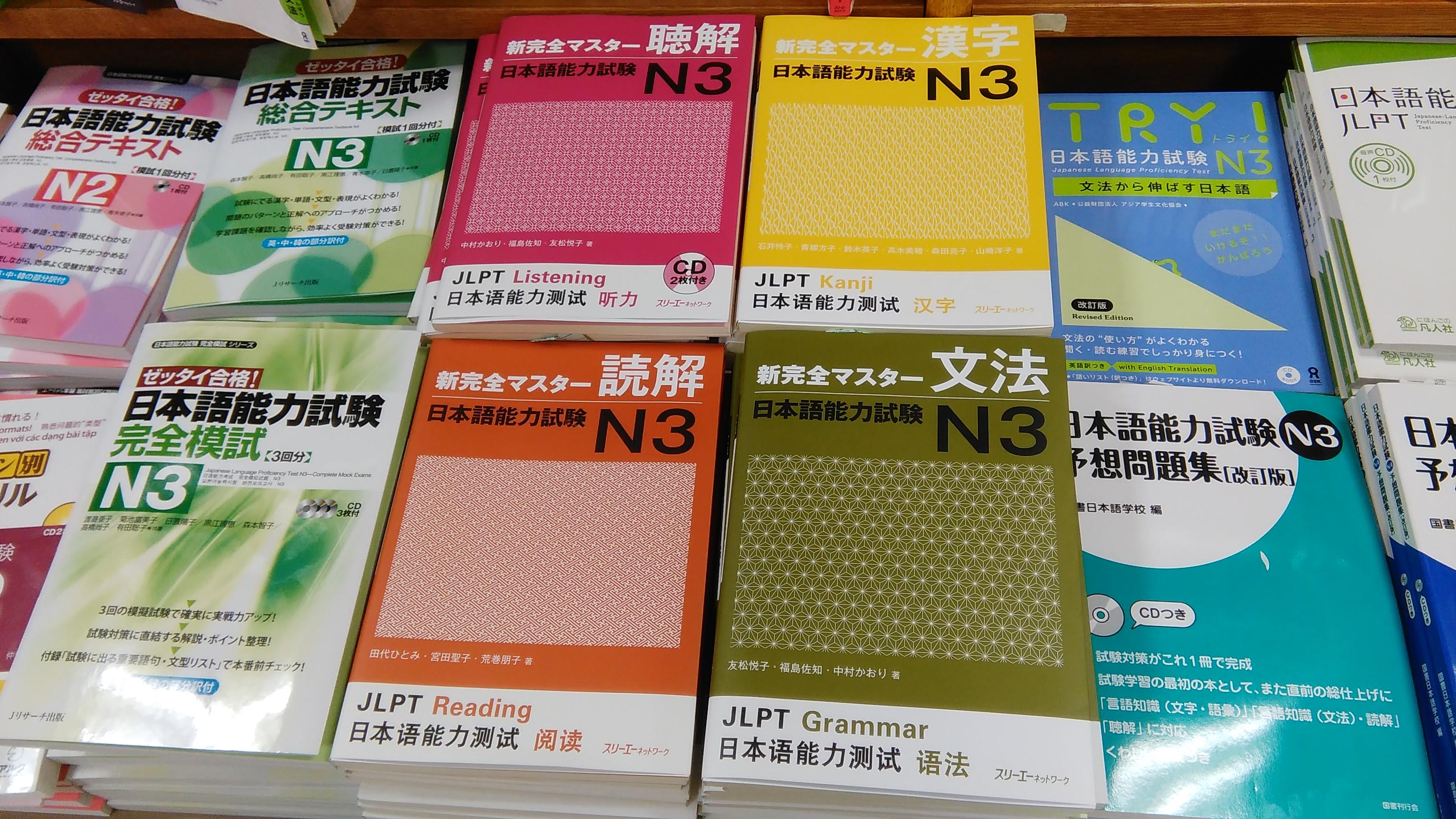 Apprendre le japonais - PVTistes
