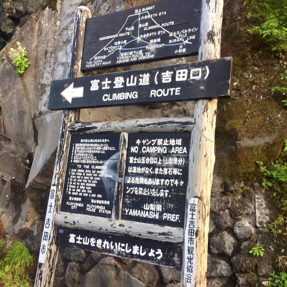 Indications - Ascension du Mont Fuji - Japon