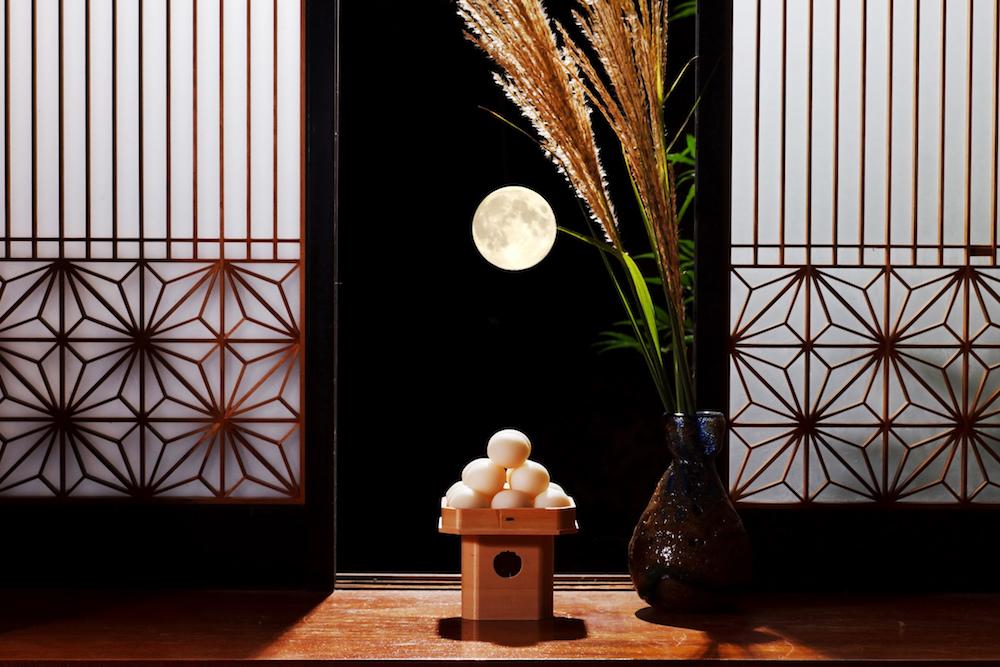 Tsukimi Japon