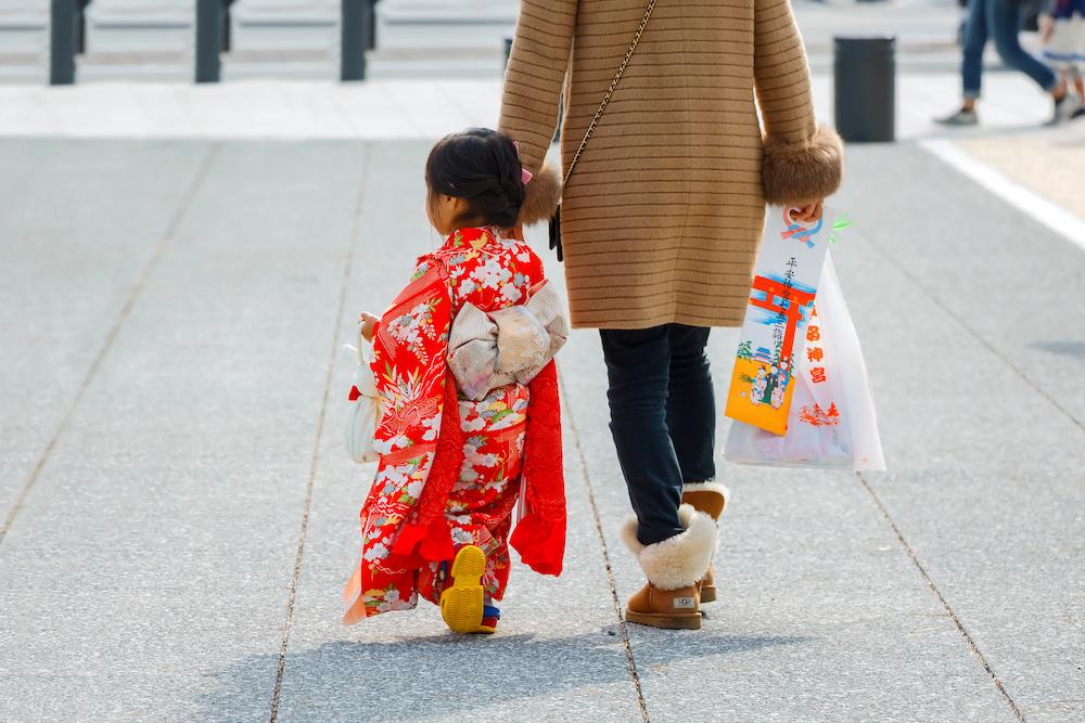 Shichi Go San Japon