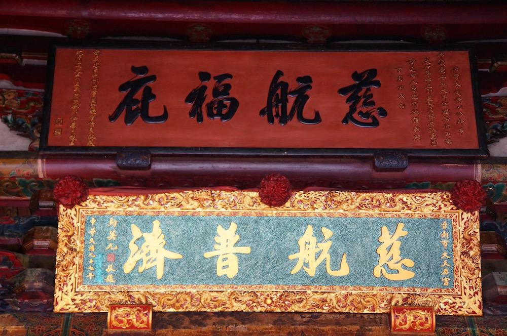 Culture taiwanaise 3