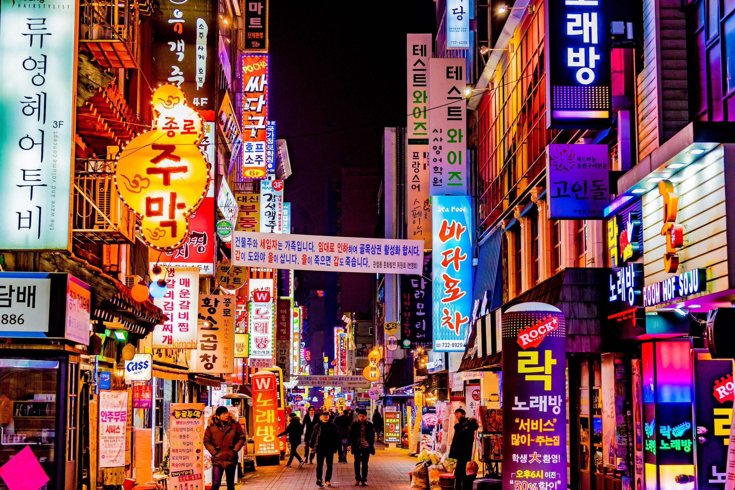Centre ville Seoul - Coree du Sud