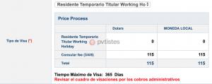 Tutoriel-pvt-Chili-072019-4