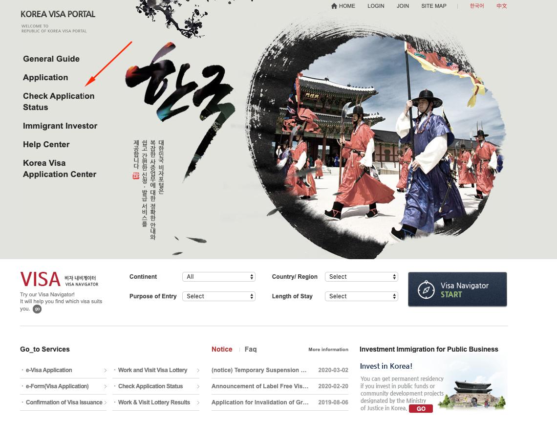 PVT Coree Visa Vacances-Travail a imprimer