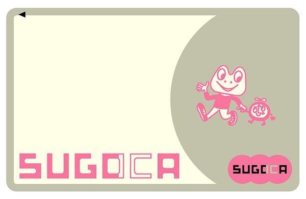 Sugoca-Card