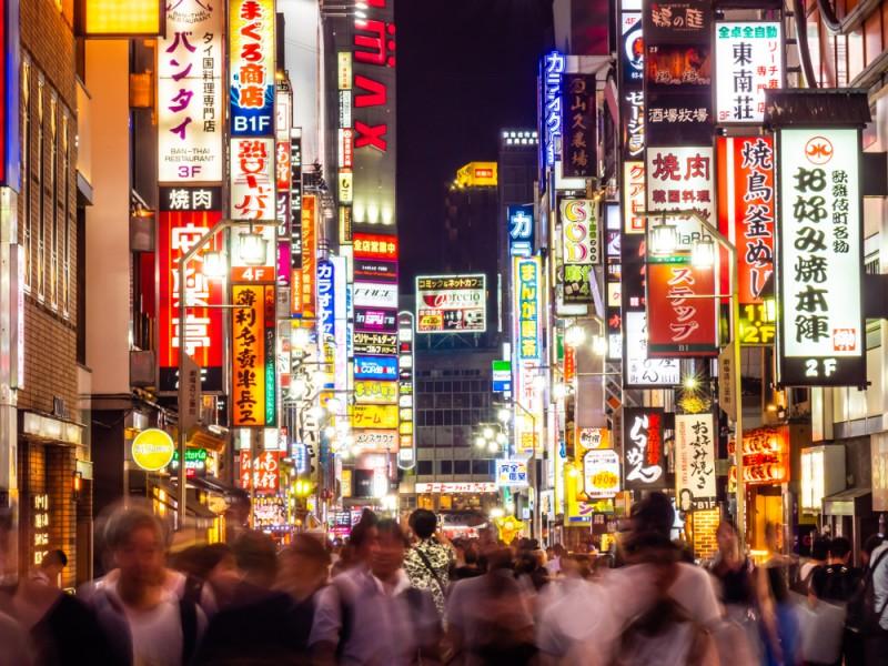 quartier-tokyo-centre-sud-pvt