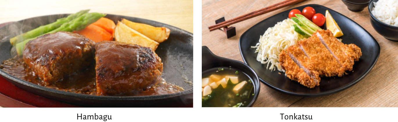hambagu-tonkatsu-pvt-japon