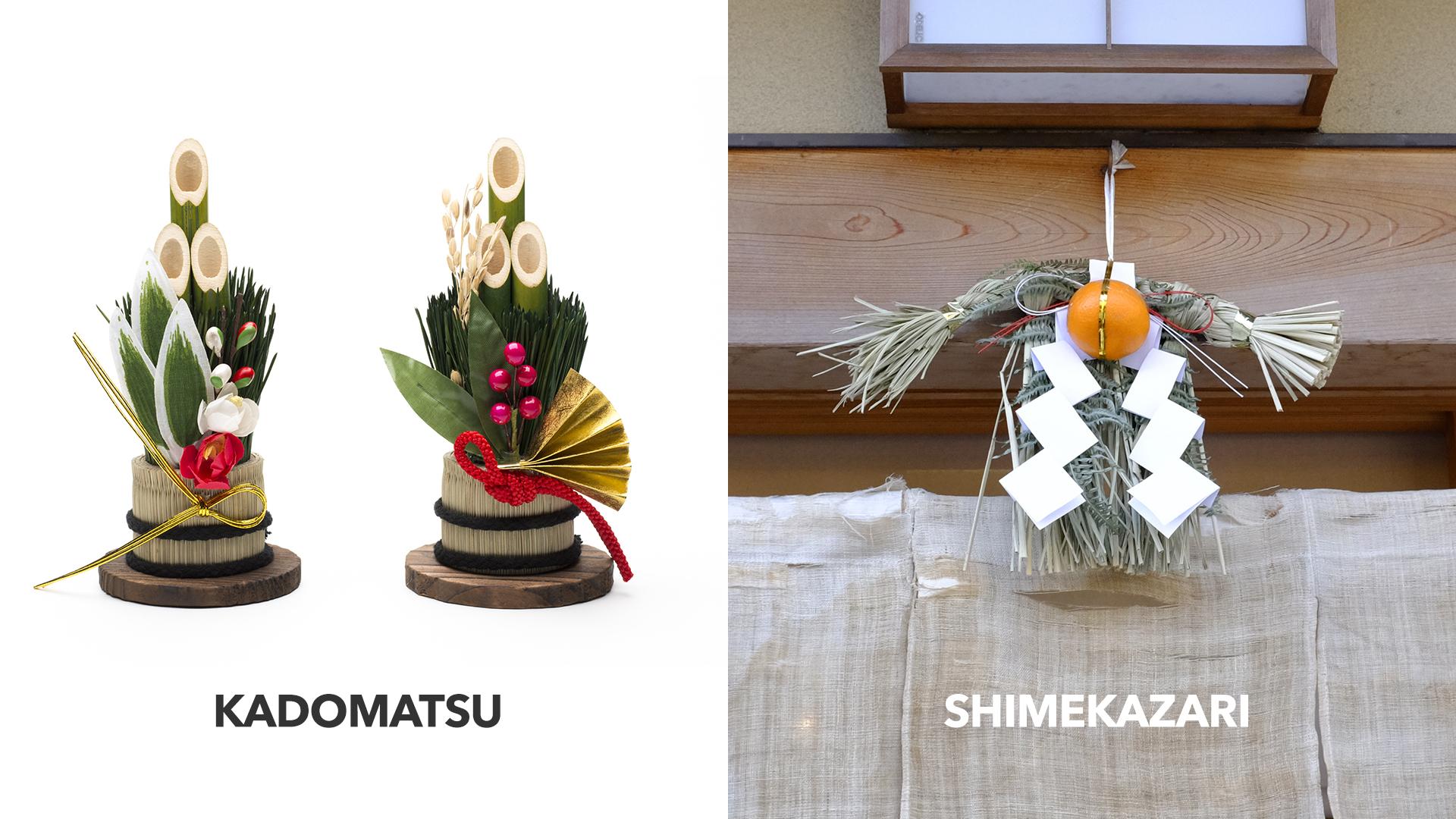 pvtistes-decorations-japon