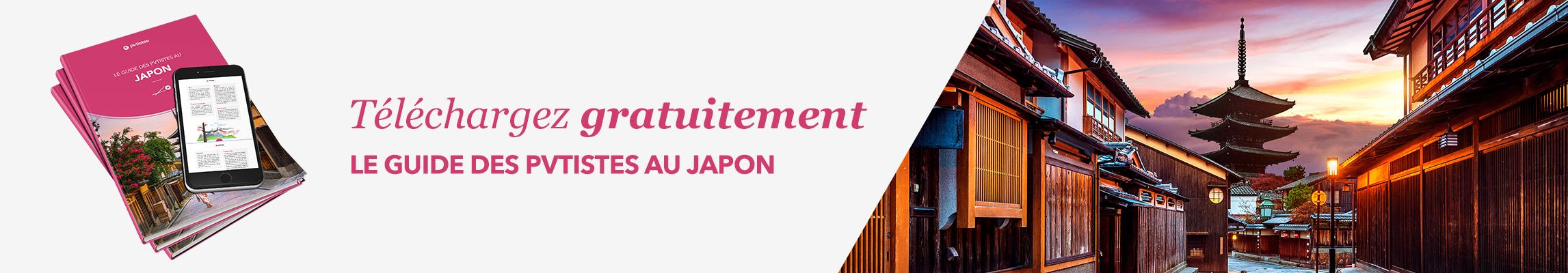 banniere-article-guide-japon