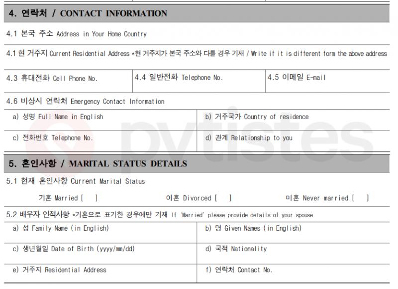 Tutoriel PVT Coree du Sud - Visa Vacances-Travail 3