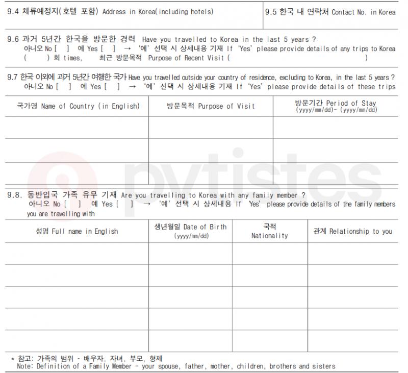 Tutoriel PVT Coree du Sud - Visa Vacances-Travail 6